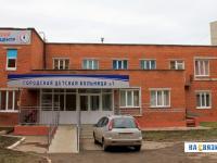 Гордская детская больница №1