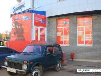 """Букмекерская контора """"СпортБет"""""""