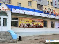 """Cafe Терра"""
