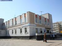 Дом 111 по улице Винокурова