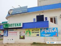 "Туристическое агентство ""Континенталь"""