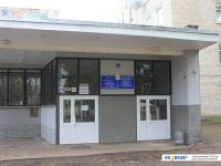 Чебоксарское музыкальное училище