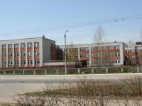 Школа 17