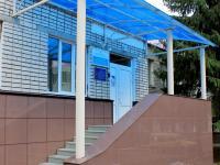 Центра реабилитации и интеграции инвалидов войны