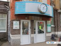 Организации в доме 23-1 на Московском проспекте