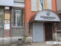 Организации в доме 21-1 на Московском проспекте