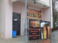 """Бар-магазин """"BeerLoga"""""""
