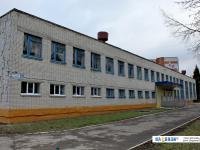 29-я школа