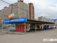 """Автостанция """"Новосельская"""""""