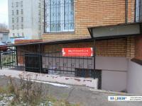 Организации в доме 19-8 на Московском проспекте