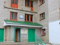 Общежитие №6 ЧГУ