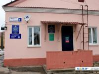 Чебоксарское межрайонное патологоанатомическое отделение