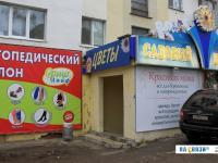 Магазины в доме 7 на Московском проспекте