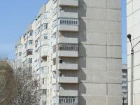 Дом 27 по улице Воинов Интернационалистов