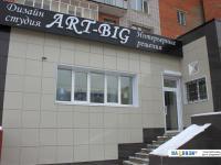 """Студия дизайна """"Art-Big"""""""
