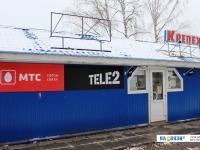 "Салоны связи ""МТС"" и ""Tele2"""