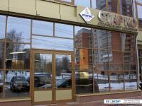 Организации в доме 18Б на проспекте Максима Горького