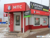 """Салон связи """"МТС"""""""
