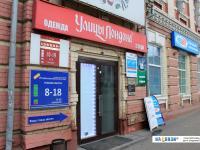 """Офис продаж и обслуживания """"ЧебNet"""""""
