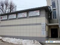 Организации в доме 25 на улице Ярославской