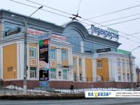 Ленинградская, 22