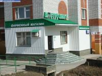 """(закрыт) Магазин """"Инструмент"""""""