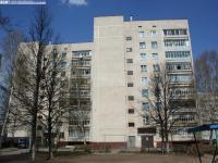 Дом 34 по улице Строителей