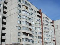Дом 29 по улице Воинов Интернационалистов
