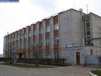 Коммунальные технологии Новочебоксарск