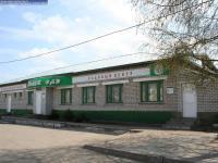"""Магазин """"Милый сад"""""""
