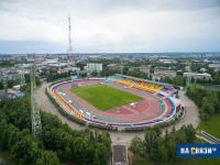 Вид на стадион Олимпийский