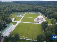 Дворец с высоты
