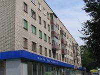 Дом 37 по улице Советская