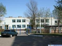 Детский сад 144