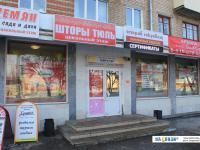 """ООО """"Универмаг """"Экспресс"""""""