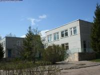 Центр социальной помощи семье и детям