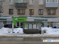 Остановка Улица Эльменя