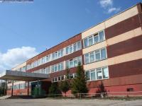 Школа 47