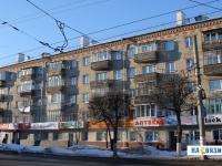 Гагарина, 7