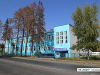 Константина Иванова 30