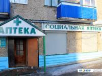 """Соцаильная аптека"""