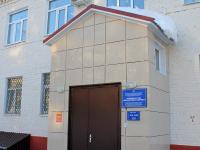 Отдел охраны репродуктивного здоровья