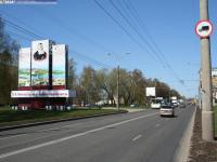 Проспект Ивана Яковлева, 2008 год