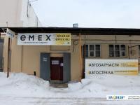"""""""Emex"""""""
