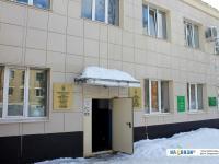 Организации в доме 14А на улице Николаева
