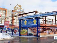 """Торговый комплекс """"Николаевский"""""""