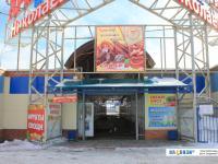 "Фирмменный магазин ""Санар"""