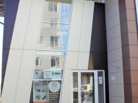 Организации в доме 80 на улице Калинина