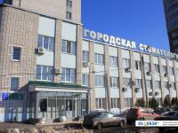 """""""Городская стоматология"""""""