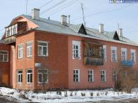 Дом на ул. Кирова, 1